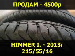 Effiplus Himmer I. Летние, 2013 год, износ: 50%, 4 шт