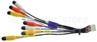 Куплю AV провод для JVC kW