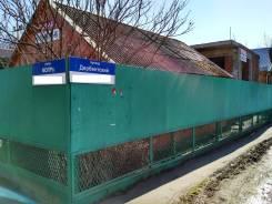 Угловой дом (Центр, ул. МОПР) для жилья или коммерции. Улица МОПР 40, р-н Центральный (Табачная фабрика), площадь дома 100 кв.м., централизованный во...