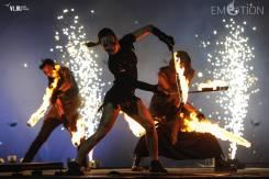 Огненное шоу.