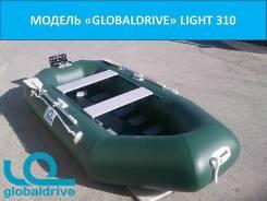 Globaldrive. 2018 год год, длина 3,10м., двигатель подвесной