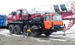 Tadano. Автокран , 70 000 кг., 50 м. Под заказ