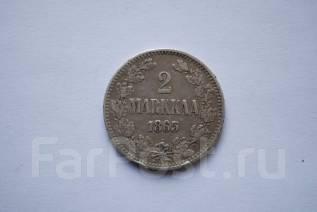 2 марки markka 1865 серебро Русская Финляндия Александр 2