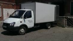 ГАЗ. Продается грузовик Газ, 2 500 куб. см., 1 500 кг.