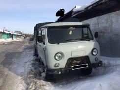 УАЗ 390945. Продается УАЗ фермер, 2 693 куб. см., 1 000 кг.