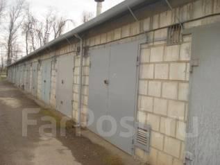 Продаю гараж п. Березовый, р-н Ейского шоссе, ул. А. Веселовского. А.Веселовского, р-н п.Березовый, 44 кв.м., электричество, подвал.