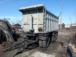 НовосибАРЗ. Автоприцеп самосвал, 2011 г. в., 28 тн., 28 000 кг.