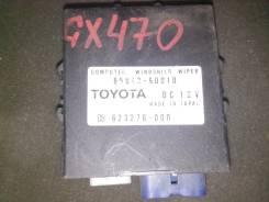 Блок управления стеклоочистителем. Toyota GX470, UZJ120 Lexus GX470, UZJ120 Двигатель 2UZFE