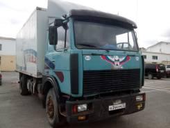МАЗ 53366. МАЗ-53366, фургон изотермический, 14 866 куб. см., 10 000 кг.