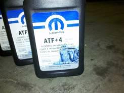Масло трансмиссионное ATF+4. синтетическое
