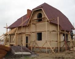 Бригада строителей выполнит любые виды строительных работ