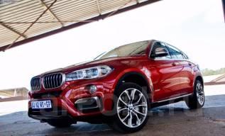 "BMW. 9.5/10.5x20"", 5x120.00, ET40/37"