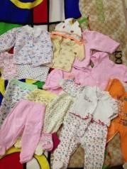Детские вещи от 0 до 3 месяцев. Рост: 50-60 см