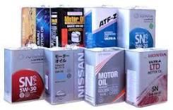 Моторные и трансмиссионные оригинальные масла в широком ассортименте. Вязкость 0W40/5W30/10W40 и т.д., полусинтетическое