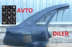 Крыло заднее правое Chevrolet Lacetti седан 96404750 2003-2013