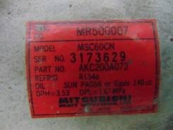 Компрессор кондиционера. Mitsubishi Space Star. Под заказ