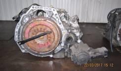 Автоматическая коробка переключения передач. Honda Torneo, CF5 Honda Accord, CF7 Двигатели: F20B, F23A
