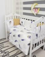 Новый Комплект Пёрышки 6пр (для стндарных и круглых кроваток)