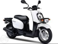Yamaha Gear