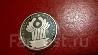3 рубля 2001 год СНГ 10 лет . Серебро