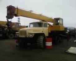 Урал 5557. Автокран, 210 куб. см., 14 000 кг., 14 м.