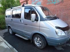 """ГАЗ 2217 Баргузин. Продается """"Соболь"""" Газ 32217, 2 464 куб. см., 7 мест"""