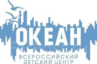 """Шеф-повар. ФГБОУ ВДЦ """"Океан"""". Улица Артековская 10"""
