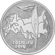 "25 рублей ""Факел"""
