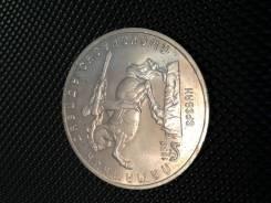 5 рублей Мешковая