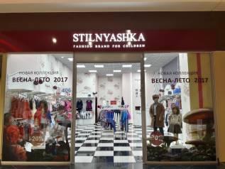 Продаётся бутик детской дизайнерской одежды