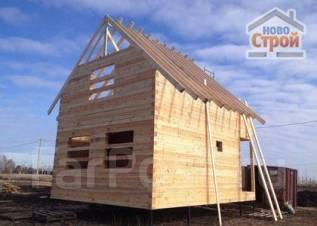 Услуги по капитальному строительству Строительство и ремонт