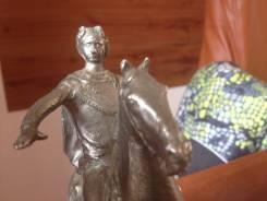 Всадник Петр Первый на коне ( силумин ) тяжелый . 1970 ее гг. Оригинал