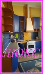 1-комнатная, улица Пологая 17. Центр, агентство, 32 кв.м. Кухня