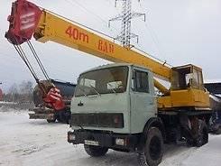МАЗ 5337. Продам маз5337 ивановец14т 14м, 10 000 куб. см., 14 000 кг., 14 м.