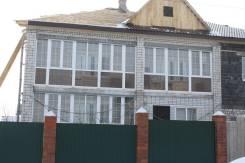 ОКНА. Балконы. Двери. 11 лет на строительном рынке