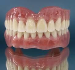 Техник зубной. Средне-специальное образование, опыт работы 10 лет