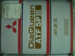 Mitsubishi Multi Gear Oil. Вязкость ATF-SP3, гидрокрекинговое