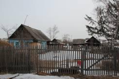Продам дом в Сита!. 68 км. от Хабаровска, р-н Сита, площадь дома 39 кв.м., от агентства недвижимости (посредник)