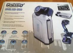 ParkCity DVR HD 500