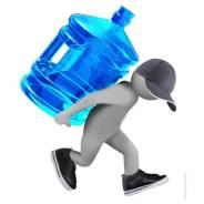 Вода питьевая.