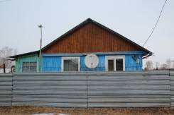 Продам дом в Сита!. 68 км от Хабаровска, р-н Сита, площадь дома 45 кв.м., от агентства недвижимости (посредник)