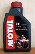 Моторное масло (2х тактное) Motul 710 100% Синтетика (1 литра)