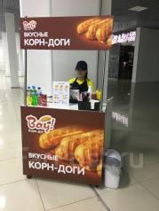 Продавец-повар. Требуется повар-продавец корн-догов. ИП. Улица Пролетарская 72