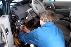 Вскрытие авто, ремонт авто с выездом , техпомощь.
