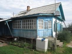 Продам дом в г. Зима. Иркутская область, г. Зима, ул. Депутатская, д. 25, р-н Ухтуй, площадь дома 45 кв.м., централизованный водопровод, электричеств...