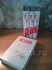 Отдам бесплатно книги о Ленине