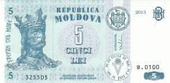 Лей Молдавский.