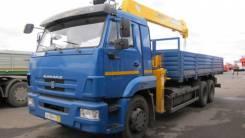 Камаз 65117. КМУ -773010-19+Soosan SCS746L верх. упр. + борт сталь 6,8м., 100 куб. см., 7 000 кг.