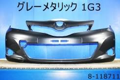Бампер. Toyota Vitz, NSP135, NHP130, KSP130, NSP130 Двигатели: 1NRFE, 1NZFXE, 1NRFKE, 1KRFE