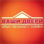 Продавец-консультант. ИП Падалко С.А. Улица Калинина 275а